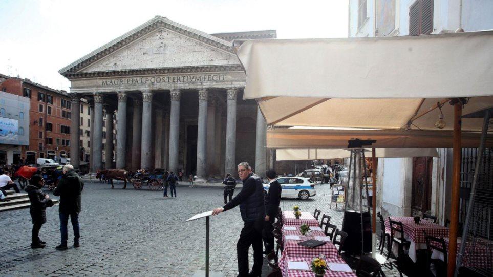 Ιταλία: Τέλος οι χάρτινοι κατάλογοι από τα εστιατόρια - Φωτογραφία 1