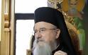 Μητροπολίτης Αιτωλίας Κοσμάς, Η αγάπη του Θεού μας ανέχεται, αλλά έως πότε;