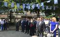 Πραγματοποίηση επίσημων εκδηλώσεων Ημέρας Μνήμης  για τη Γενοκτονία των Ελλήνων του Πόντου στην ΠΕ Πέλλας