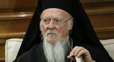 O Πατριάρχης Βαρθολομαίος ζητά την γνώμη των Προκαθημέων των Ορθοδόξων Εκκλησιών για τον τρόπο μετάδοσης της Θείας Κοινωνίας - Φωτογραφία 1