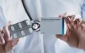 Κορωνοϊός: Ξαναρχίζουν οι μελέτες με υδροξυχλωροκίνη, αποφάσισε ο Παγκόσμιος Οργανισμός Υγείας