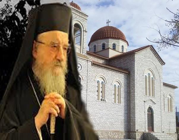 Ο Μητροπολίτης κκ Κοσμάς στον Ιερό Ναό Αγίου Γεωργίου Μαχαιρά την Κυριακή της Πεντηκοστής 7 Ιουνίου. - Φωτογραφία 1