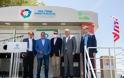 Εκδήλωση στον Άλιμο για το 1ο παγκοσμίως ενεργειακά αυτόνομο σπίτι ανακύκλωσης, παρουσία του πρεσβευτή των ΗΠΑ κ. Geoffrey Pyatt