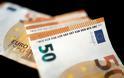 Επίδομα 800 ευρώ: Δεύτερη ευκαιρία έως σήμερα για όσους δεν πρόλαβαν να υποβάλουν αίτηση