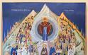 13562 - Οι Αγιορείτες Άγιοι