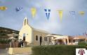 Με μεγαλοπρέπεια τα εγκαίνια του Ι.Ν Αγίου Παϊσίου του Αγιορείτη στην Ελίκα