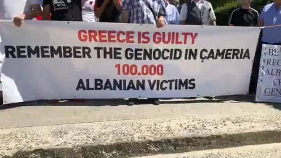 Εκδηλώσεις - πρόκληση στην Αλβανία για την... «Γενοκτονία των Τσάμηδων»! - Φωτογραφία 1