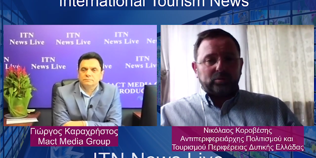 Νικόλαος Κοροβέσης: Σαν Δυτική Ελλάδα προσδοκούμε περισσότερο στον εγχώριο τουρισμό ... - Φωτογραφία 1