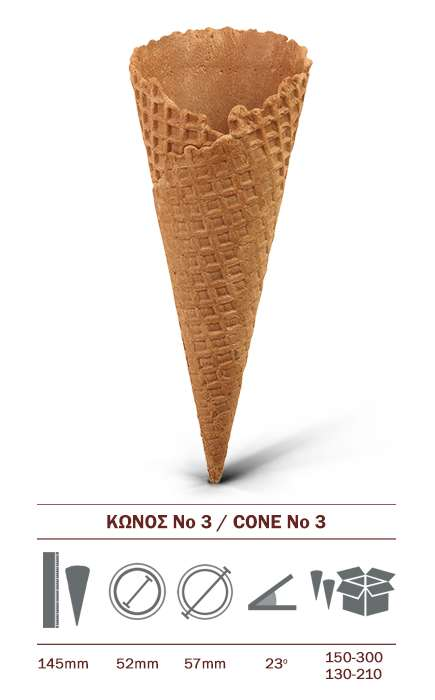 Χωνάκια παγωτού,Κύπελλα παγωτού,Κώνοι ζαχάρεως! (ΑΠΟΣΤΟΛΕΣ ΣΕ ΟΛΗ ΤΗΝ ΕΛΛΑΔΑ) - Φωτογραφία 2