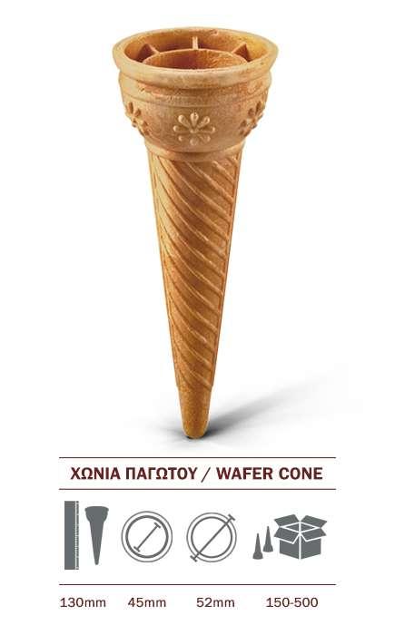 Χωνάκια παγωτού,Κύπελλα παγωτού,Κώνοι ζαχάρεως! (ΑΠΟΣΤΟΛΕΣ ΣΕ ΟΛΗ ΤΗΝ ΕΛΛΑΔΑ) - Φωτογραφία 8