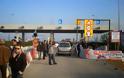 Διόδια Πρέβεζας – Ακτίου: Αίτημα μείωσης κατατέθηκε από τον Περιφερειάρχη Ηπείρου Αλέξανδρο Καχριμάνη. -Ανακοίνωση της ΕΣΠΕΑΙΤ.
