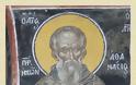 13571 - Ο όσιος Αθανάσιος ο Αθωνίτης και ο αγιορειτικός μοναχισμός