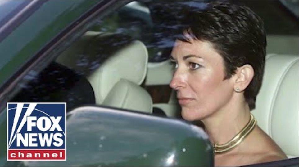 Γκισλέιν Μάξγουελ: To «παρασκήνιο» της κινηματογραφικής σύλληψης - Φωτογραφία 3
