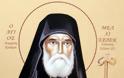Άγιος Ιερομάρτυρας και Εθνομάρτυρας Μελχισεδέκ Επίσκοπο Κισσάμου και Σελίνου