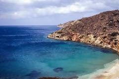 Ίος: Στη λίστα με τα 100 εντυπωσιακότερα νησιά του κόσμου ΒΙΝΤΕΟ