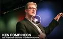 Sir Ken Robinson:Πώς το σχολείο σκοτώνει τη δημιουργικότητα