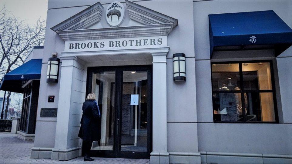 ΗΠΑ: Πτώχευση κήρυξε η ιστορική εταιρεία ανδρικών ενδυμάτων Brooks Brothers - Φωτογραφία 1