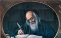 Ὅσιος Νικόδημος ὁ Ἁγιορείτης, θεόπνους διδάσκαλος τῆς εὐσεβείας, ἔνθεος ὑφηγητὴς τῶν ἀρετῶν