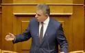 Απολογισμός 5ου ΈΤΟΥΣ Κοινοβουλευτικής Δράσης ΕΝΑΣ ΧΡΟΝΟΣ Κυβέρνηση ΝΕΑΣ ΔΗΜΟΚΡΑΤΙΑΣ