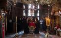 13573 – Ο εορτασμός της Παναγίας της Τριχερούσας στο Χιλιανδάρι (φωτογραφίες) - Φωτογραφία 15