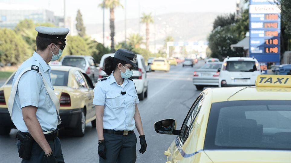 Μπλόκα και εντατικοί έλεγχοι στα Μέσα Μεταφοράς για τη μάσκα - Φωτογραφία 1