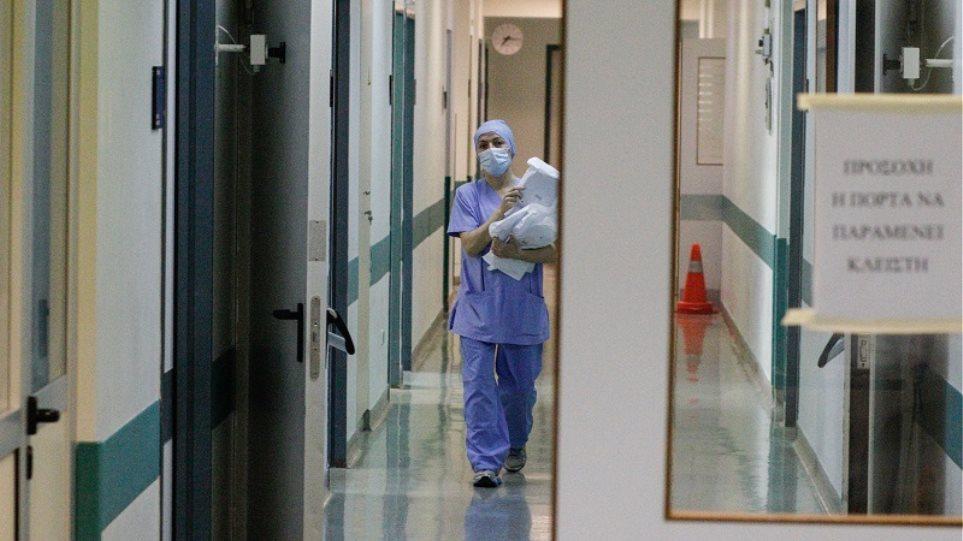 Υπουργείο Υγείας: Εισιτήριο €20 θα πληρώνουν οι τουρίστες που θα επισκέπτονται τα Κέντρα Υγείας - Φωτογραφία 1