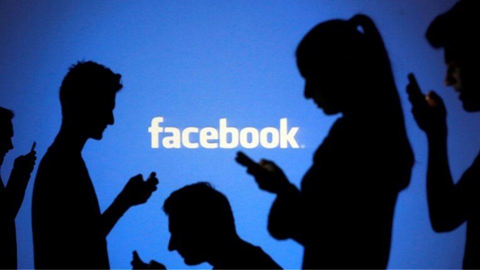 Έρευνα: Τα social media δεν ενημερώνουν - Φωτογραφία 1