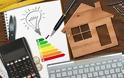 ΔΗΜΟΣ ΣΠΑΤΩΝ-ΑΡΤΕΜΙΔΟΣ: Έργα ενεργειακής απόδοσης σε σχολικά κτίρια