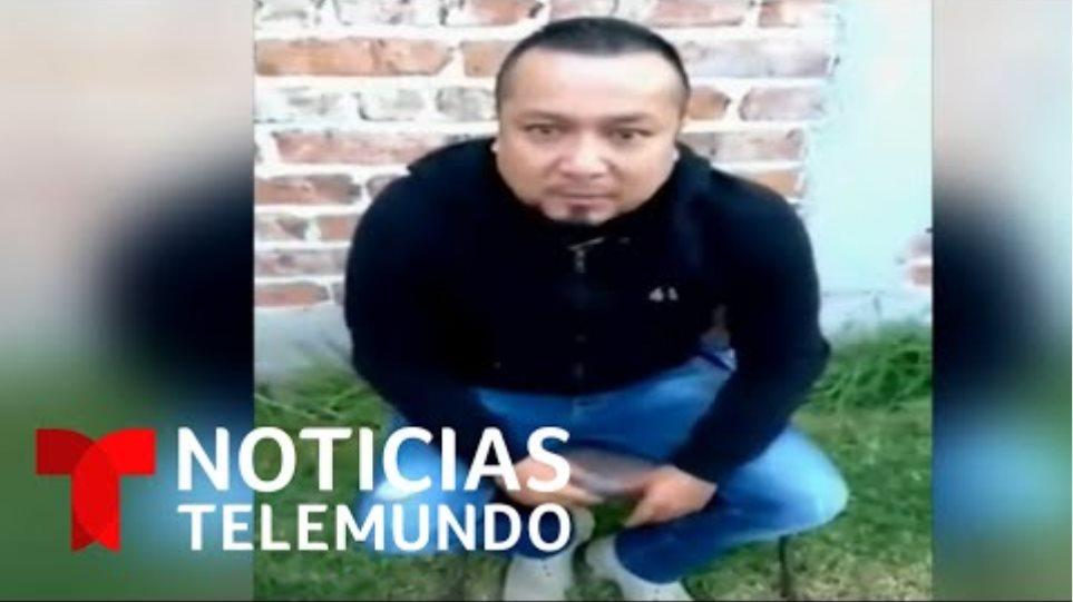Μεξικό: Συνελήφθη ο βαρώνος ναρκωτικών «Βαριοπούλα» - Φωτογραφία 2