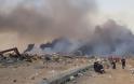 Έκρηξη στη Βηρυτό: Ξεπερνούν τους 70 οι νεκροί, χιλιάδες οι τραυματίες - Νύχτα αγωνίας στα συντρίμμια
