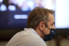 Παρουσία Μητσοτάκη η πρώτη έκδοση ψηφιακών παραπεμπτικών για ιατρικές εξετάσεις
