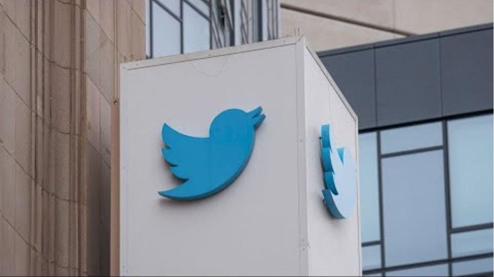 Τραμπ: Το Twitter απαγόρευσε προσωρινά στην εκστρατεία του να κάνει αναρτήσεις - Φωτογραφία 2