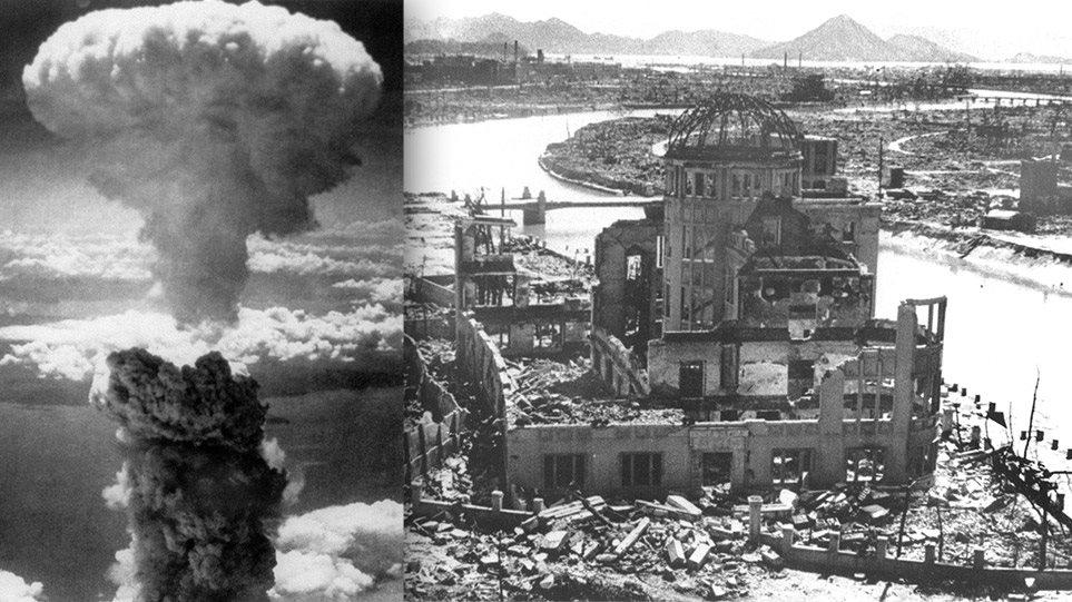 Χιροσίμα - Ναγκασάκι: 75 χρόνια από τον βομβαρδισμό που συγκλόνισε τον κόσμο - φωτος - Φωτογραφία 1