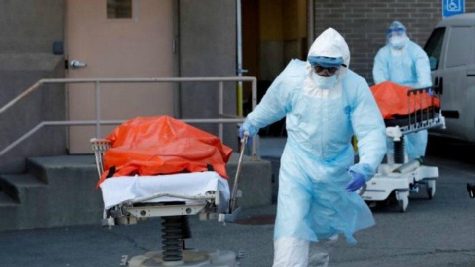 ΗΠΑ: 982 νεκροί και 54.203 κρούσματα κορωνοϊού σε 24 ώρες - Φωτογραφία 1