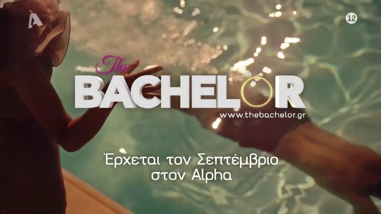 Μεγάλες ανατροπή! Το «Bachelor» αλλάζει συχνότητα, διάρκεια και ώρα προβολής... - Φωτογραφία 1