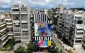 Το Διεθνές Street Art Φεστιβάλ Πάτρας | ArtWalk, παραδίδει στην Πάτρα την 3η τοιχογραφία!