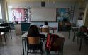 Κεραμέως στο MEGA για σχολεία: Ποιοι μαθητές θα φορούν μάσκα, τι θα ισχύσει για τις απουσίες και την τηλεκπαίδευση