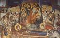 Η πανσεβάσμια κοίμηση της Υπεραγίας Θεοτόκου (Γέροντας Φιλόθεος Ζερβάκος)
