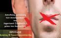 ΚΩΣΤΑΣ ΤΡΙΑΝΤΑΚΩΝΣΤΑΝΤΗΣ: Απευθείας μετάδοση των συνεδριάσεων του Δημοτικού Συμβουλίου Δήμου Ακτίου-Βόνιτσας μέσω του διαδικτύου.