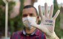 Κορονοϊός: 259 τα ημερήσια κρούσματα -107 στην Αττική – 6 άνθρωποι χάθηκαν – 35 διασωληνωμένοι
