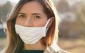 Τι μπορεί να συμβεί όταν η μάσκα δεν καλύπτει τη μύτη;
