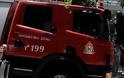 Απαγόρευση κυκλοφορίας σε Σέιχ Σου, Κασσάνδρα και Σιθωνία για τον κίνδυνο πυρκαγιάς