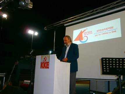 46ο Φεστιβάλ ΚΝΕ - «Οδηγητή» με σύνθημα «Σοσιαλισμός, για να μπορούμε να ανασαίνουμε, για να νικήσει η ζωή!» - Φωτογραφία 2