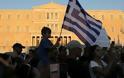 Μεγάλη συγκέντρωση γονέων τώρα στο Σύνταγμα με σύνθημα «Κανένα παιδί με μάσκα στα σχολεία» - Φωτογραφία 12
