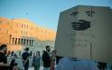 Μεγάλη συγκέντρωση γονέων τώρα στο Σύνταγμα με σύνθημα «Κανένα παιδί με μάσκα στα σχολεία» - Φωτογραφία 3