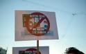 Μεγάλη συγκέντρωση γονέων τώρα στο Σύνταγμα με σύνθημα «Κανένα παιδί με μάσκα στα σχολεία» - Φωτογραφία 5