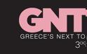 Πρεμιέρα απόψε για τον τρίτο κύκλο του GNTM