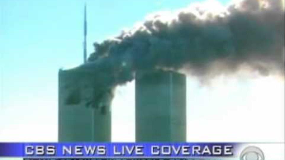 11 Σεπτεμβρίου: Οι Αμερικανοί τιμούν με μάσκες τα θύματα στους Δίδυμους Πύργους - Φωτογραφία 2