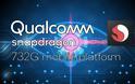 Ο Snapdragon 732G εκτοξεύει την εμπειρία gaming
