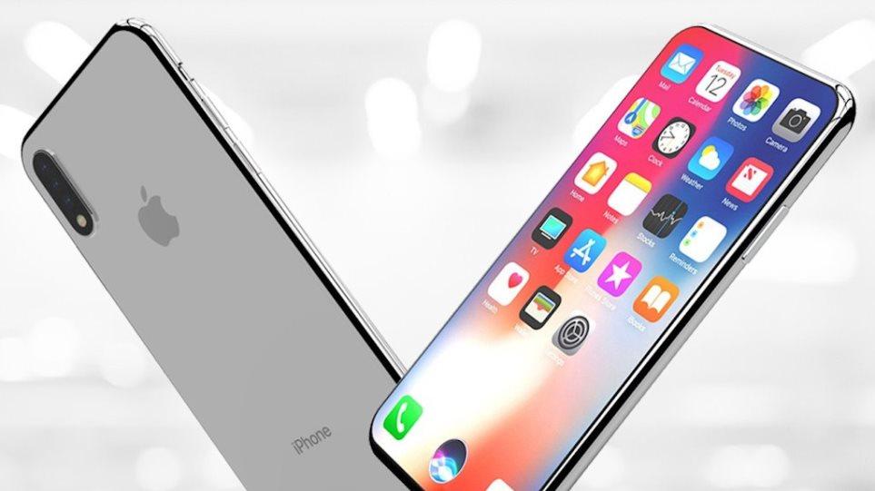 iPhone 12 έρχεται, οι θεωρίες συνωμοσίας για το 5G φεύγουν - Φωτογραφία 1